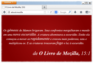 História da URL About, Screen shot about:mozila